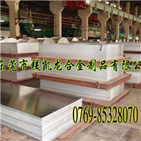 【高耐磨5083铝板价格进口5083铝合金板材进口5083铝棒价格】