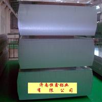 優質3003花紋鋁板 1060鋁卷板 ,優選濟南恒鑫鋁業