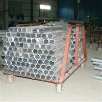 供应铝合金管2