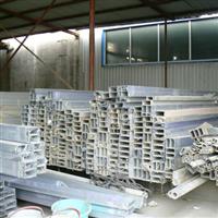 供应国内工业型材