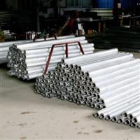 供应铝合金导辊1