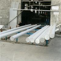 供应铝合金管4