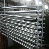 供应铝合金导辊氧化处理