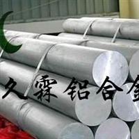 耐磨铝合金7050 高优质铝合金板材