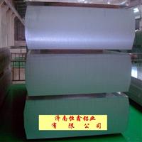 3003防锈铝板 3003花纹板 1060波纹板 合金铝板 铝卷板
