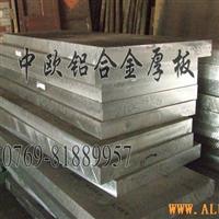 进口2024铝合金 进口2024加硬铝板 进口2A12加硬铝合金进口硬铝棒硬度