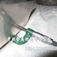 进口6063弹性铝板 6063铝棒直度 进口6063高精密毛细铝管