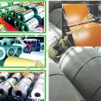 5052防锈铝合金管 6061阳极氧化铝板 7075超硬铝棒