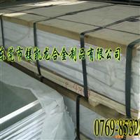 进口8011铝材进口8011合金铝管进口纯铝管进口8011铝锭价格