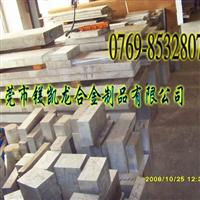 进口2024六角铝棒进口6061六角铝棒进口6061四方铝棒进口2024铝板硬度