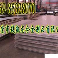 进口5052铝棒价格进口5052铝板性能进口5052铝带价格