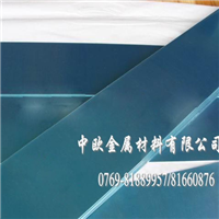 进口3003防锈镜面铝板进口3003防锈合金铝棒进口进口美国铝合金成分