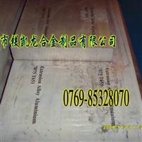 國標7075超硬鋁成分進口7075HV150度鋁板進口7075高強度鋁棒