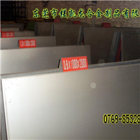 进口2A10铝合金进口2A10超硬铝板2A10铝合金