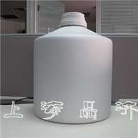 现货25L精油香精铝瓶,化工原料铝瓶