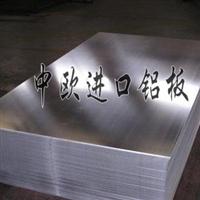 超硬合金铝板进口7075超耐磨铝合金