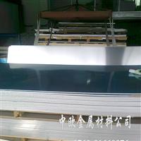 美国进口优质铝合金 7075超硬铝材 进口铝合金系列