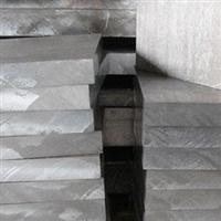 【【【2219铝板性能=2219铝板价格=2219铝板】】】