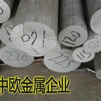進口超硬鋁合金圓棒2024 高強度鋁合金板2系列鋁合金 進口鋁合金性能用途