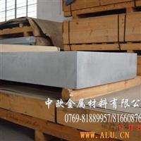 高耐磨超硬7075铝棒价格进口7075合金超硬铝板价格进口铝合金性能