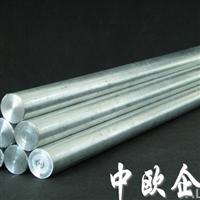 美国7075超硬铝合金圆棒 耐磨铝板价格 铝合金硬度