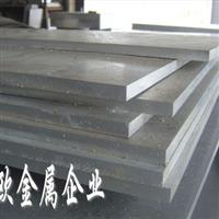 进口高耐磨铝合金 2A02进口铝合金 铝合金板材