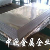 进口铝合金 1070纯铝板 1070纯铝棒 铝合金价格