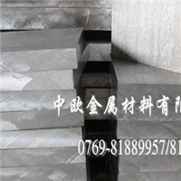 进口7075铝合金超硬7075铝合金板材进口铝合金棒材