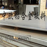 进口高耐磨铝合金进口7075铝棒价格进口7075铝合金板材进口铝合金