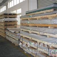 进口超硬铝棒进口高硬度铝板进口7075铝合金进口7075铝板性能