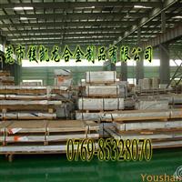 超硬进口铝棒进口7075耐腐蚀铝板耐海水腐蚀防锈超硬铝板进口铝合金