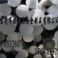 超硬高耐磨铝合金进口7075铝合金圆棒进口7075高耐磨铝板性能
