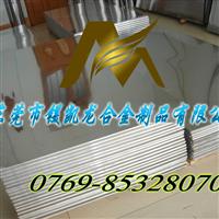 2024超硬铝合金板 2024进口铝合金 2024铝合金价格