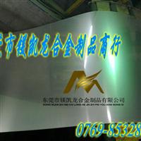 进口超硬铝合金 进口铝合金材质证明7075 进口美国铝合金