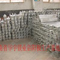 高 温环境铝合金牺牲阳极 耐高温铝合金阳极