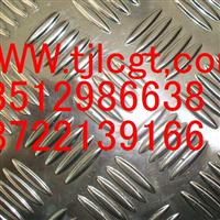 6061花纹铝板 5052五条筋花纹铝板
