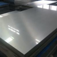 7050铝板7050铝棒7050铝合金