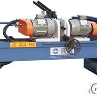 JC50A550倒角機 鋁管自動倒角機