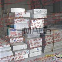 加拿大进口7075铝板_高准确铝板_广州美铝代理商