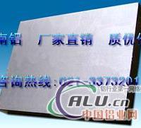供应1A80铝合金板1A80铝合金棒1A80铝合金卷