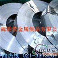 供应1035铝合金板1035铝合金棒1035铝合金卷