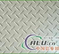 供应超硬2524铝合金花纹板,2324花纹铝板,2124铝花纹板,2219铝合金花纹板