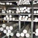 供应1200铝棒 1200铝管 1200铝板 1200铝带  较新产品  较新价格  较全的现货  尽在丰