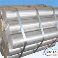 供应1235铝棒 1235铝板 1235铝管 1235铝带 合理的价格  优质的产品  诚信经营