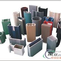 铝型材,合金铝型材,通用铝型材