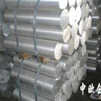 超厚耐磨模具用铝板AA7075t6 超硬铝棒