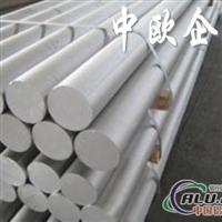 进口高硬度铝板 AA7075耐腐蚀铝板 7075超硬铝棒