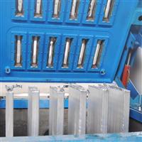 供应高效同水平扁锭铸造平台