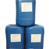 化工酸脱剂(添加剂)
