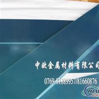 进口超硬7075T651易切削硬铝合金 耐磨进口铝合金的价格
